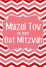 On Your Bat Mitzvah - Printable Bar Mitzvah & Bat Mitzvah Card
