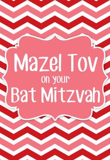 Bar mitzvah bat mitzvah cards free greetings island on your bat mitzvah printable bar mitzvah bat mitzvah card m4hsunfo