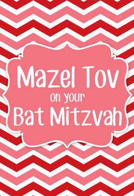 On Your Bat Mitzvah - Printable Bar Mitzvah & Bat Mitzvah Card