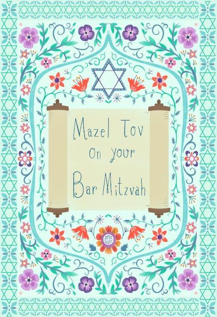 Bar Mitzvah & Bat Mitzvah Cards (Free)