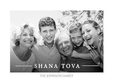 Rosh Hashanah Frame - Rosh Hashanah Card