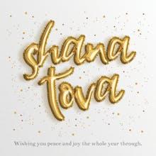 Sweet Balloons - Rosh Hashanah Card