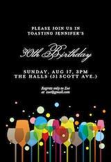 Ambience - Birthday Invitation