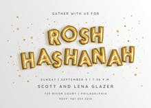 Word Balloons - Rosh Hashanah Invitation