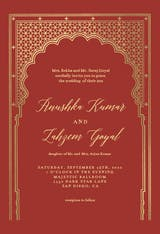 Indian gateway - Wedding Invitation